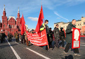 Communist in demonstration on Red Square — Stock Photo