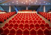 Auditorium vide — Photo