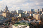 View on Moscow from top — Stock Photo