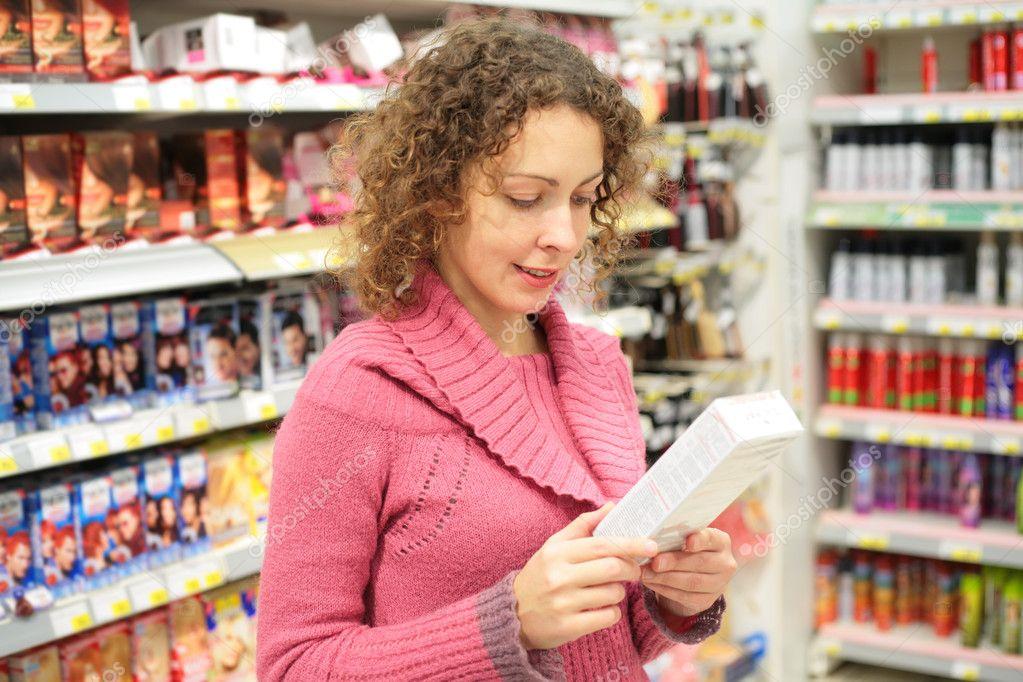 девочка в магазине скачать игру - фото 11
