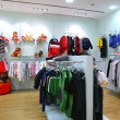 Child clothing department - Stockfoto