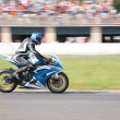 MOSCOW - JUNE 22: Bike in motion on The second stage of the Cham - Stock Photo
