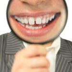 zakenman — Stockfoto #7450855