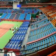 Panoramof stadium — Stock Photo #7451420