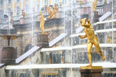 Large cascade in Peterhof — Stock Photo
