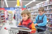Children in bookshop — Stock Photo
