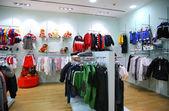 Child clothing department — Stock Photo