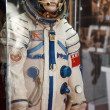 Stock Photo: Astronautics museum