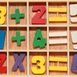 Game for junior age with colored wooden numbers arithmetic opera — Stok fotoğraf
