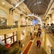 Modern shopping center interior at night. GUM, Moscow, Russia — Stock Photo