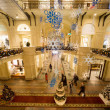 Stock Photo: MOSCOW, RUSSI- DECEMBER 7: Premise of State Department Store o