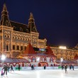 Skating-rink on red square in moscow at night. GUM trading house - Stock Photo