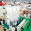 Stock Photo: Largest exhibition of medical technologies