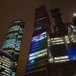 Stock Photo: Top floors of modern office building at night, skyscraper in mos