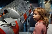 Museo del espacio — Foto de Stock