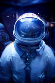 Space Museum — Stock fotografie