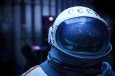 Space Museum — Stock Photo