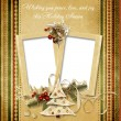 Christmas vintage greeting frame with the wishes — Stock Photo #7184324