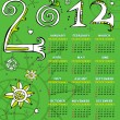 2012 sketchy calendar — Stock Vector
