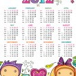 Calendar for 2012 with  children — Stock Vector