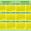 Colorful calendar for 2012 — Stock Vector #7244746