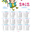 Fairy calendar for 2012 — Stock Vector