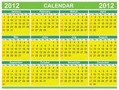 Colorful calendar for 2012 — Stock Vector