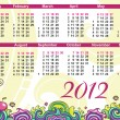 Colorful calendar for 2012 - Stock Vector