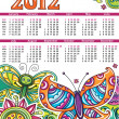 Colorful calendar for 2012 — Stock Vector