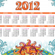 Cesestial calendar for 2012 — Stock Vector
