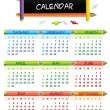 Educational calendar for 2012 - Stock Vector