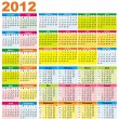 Colorful calendars  for 2012 - Stock Vector