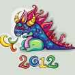 Cute dragon — Stock Vector #7532104