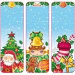Festive Christmas banners 2 — Stock Vector #7643488