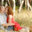 Young couple at outdoor - Stock Photo