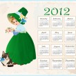 Stock Vector: Vintage style calendar 2012 with cat and girl