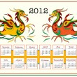 Calendar 2012 with  funny chinese dragons — Stock Vector