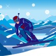 Skier sloping down from the hill — Stock Vector #7628500