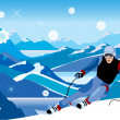 Skier sloping down from the hill — Stock Vector #7628507