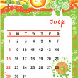 Decorative Frame for calendar - July — Stock Vector