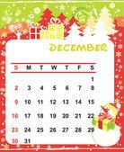Decorative Frame for calendar - December — Stock Vector