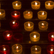 Stock Photo: Long numbers of candles