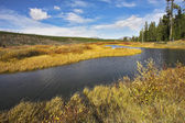 The picturesque river, — Stock Photo