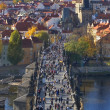 Karlov bridge. — Stock Photo
