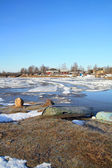 Driving of ice on river — Stock Photo
