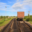 Railroad — Stock Photo #6838407