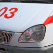 Car to ambulance on road — Stock Photo #6914010