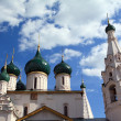 Christian orthodox church - Foto Stock