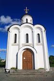 Christian orthodox church — Stock Photo