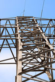 Electrical power lines — Stock Photo
